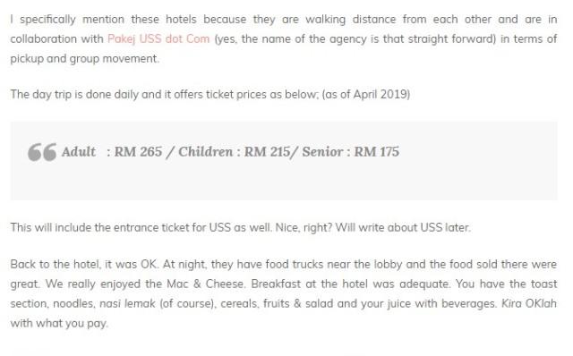 uss price